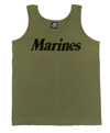 Olive Drab Marines Tank Top Olive Extra Large